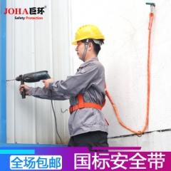 高空安全带五点式全身电工作业保险带户外施工耐磨腰带国标安全绳