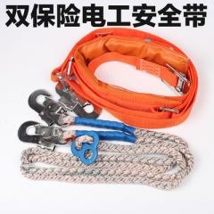 巨环加厚电工围杆作业安全带防坠落施工电工单腰保险带双控双保