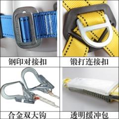 高空作业安全带五点式全身保险带户外施工国标电工安全绳加厚双沟