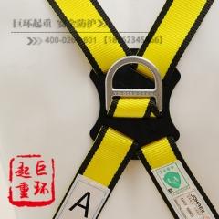 巨环涤纶欧式全身式双大钩五点式安全带高空作业保险带施工户外