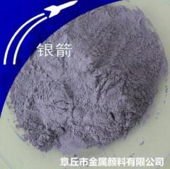 银箭厂家供应水性环保低味铝银浆 涂料用超细银粉 仿电镀铝银浆