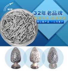 山东银箭注塑用铝银条 条状铝银浆 细白效果高浓度铝银条 银粉浆