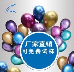 厂家直销乳胶气球用水性铝银浆 金属感强稳定性好银箭铝银浆