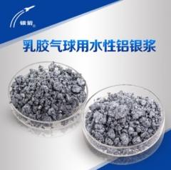 厂家直销装饰乳胶制品用铝银浆 无机硅包覆铝银浆 水性铝银浆
