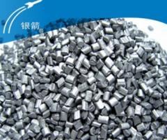 厂家直销塑料色母料用铝银粉 胶黏剂用铝银粉 吹膜淋膜用银粉