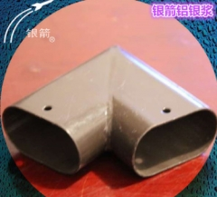 厂家供应银箭ZF-6103铝银浆 漂浮型银浆 环保银浆仿电镀铝银浆