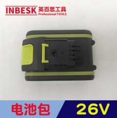 厂家直销26V充电式锂电钻电池 电动工具通用手电钻锂电池配件促销