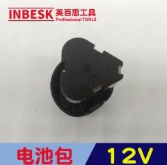 厂家直销12V充电式锂电钻电池 电动工具通用手电钻锂电池配件促销