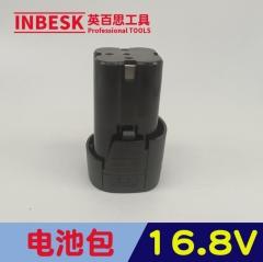 厂家直销16.8V充电式锂电钻电池 电动工具通用手电钻锂电池配件