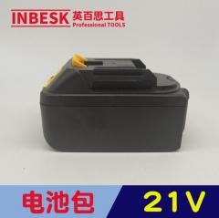 21V4.0Ah电扳手锂电池组 牧田款18650动力锂电池包 电动工具电池