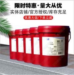 批发美,孚605高温导热油603传热油300-320°高温传热油工业润滑油