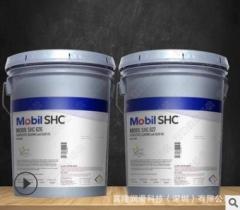 批发美,孚工业润滑油SHC630合成齿轮油VG220号齿轮油现货包邮