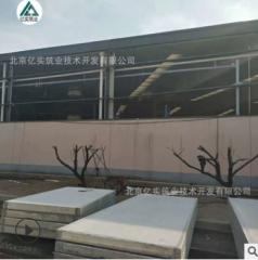 现货供应新型建筑外墙保温材料 钢骨架轻型板 建筑外墙板提供图纸