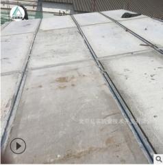 亿实筑业钢骨架轻型板轻质屋面板混凝土制品隔音防水加固保温防滑