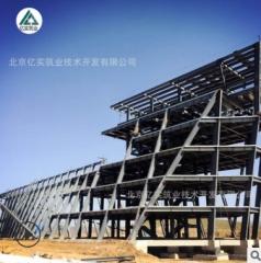 超低能耗被动房 预制构件 钢骨架轻型屋面板 网架板
