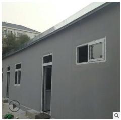 钢骨架轻型泄爆板生产厂家供应长期居住用景区别墅水泥活动房