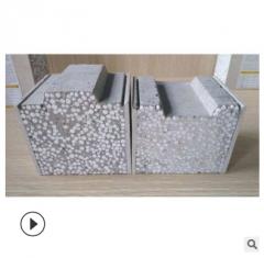 轻质隔墙板 隔音防水防火板材 水泥发泡保温板 alc墙板