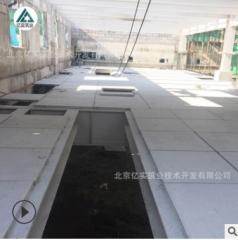 涿州 预制水泥楼板 钢骨架轻型板 轻质水泥房 轻体楼板 保温 隔热
