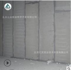 北京厂家生产新型轻质隔墙板 聚苯颗粒 加发泡水泥复合夹芯隔墙板