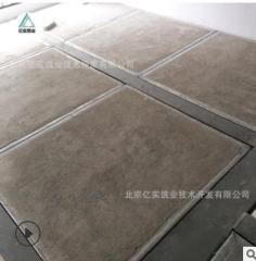 河北大厂家生产榆林钢骨架轻型板 轻质楼板 复合板 楼承板 隔层板
