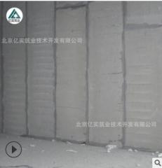 厂家直销 隔墙板 隔音防火板材 办公室隔断墙 商场隔断