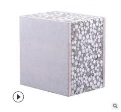 50MM厚聚苯颗粒夹芯防火轻质隔墙板 多功能复合新型外隔墙板