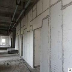 夹芯隔墙板 轻质水泥 聚苯乙烯颗粒 硅酸钙面板 高强度耐高温防水