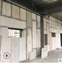 江西轻质隔墙板厂家 新型发泡水泥复合墙板 节能防火隔热保温板