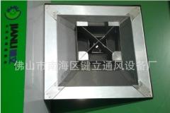 十年专注 键立铝合金方型散流器 空调百叶通风口可定制