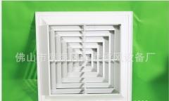厂家直批 方型散流器 空调出风口散流器铝合金空调百叶窗