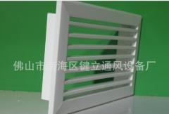 质量可靠高端键立牌 铝合金中央空调风口 单层百叶风口