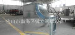 专业定制不锈钢消声器消声弯头微穿孔板消音器管道工业通风