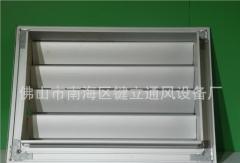 产地货源100%满意单层键立铝合金自垂百叶JL11出风口新风系统
