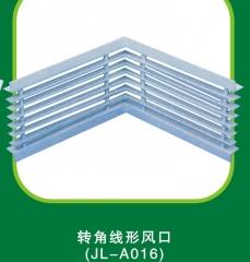 2014热销专业厂家直销 铝合金通风口/ 排风百叶/风机百叶