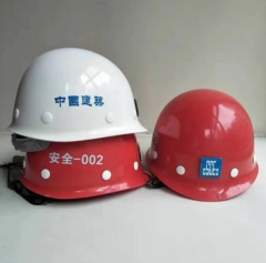 厂家花纹工程建筑防砸插接式安全帽 劳保多款式钢钉防护头盔批发