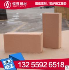 河南耐火材料厂家 轻质保温砖 厂家直销 量大从优