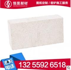 河南耐火材料厂家 保温砖 轻质保温砖 高铝聚轻砖 莫来石保温砖