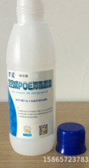 直销POE冷冻机油压缩机润滑油柴油机 汽车空调空压机 液压油