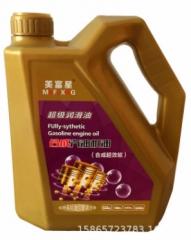 厂家直销代工 合成汽机油汽机油专用机油 SN 全合成汽机油