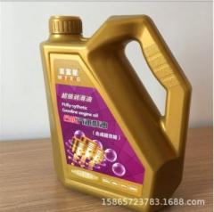 厂家直销代工合成汽机油汽机油专用机油SN全合成 汽机油
