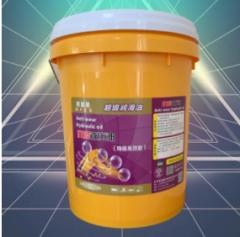 抗磨液压油 46# 冷冻油 挖机叉车直销润滑油