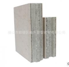 复合墙板生产 新型轻质复合隔墙板 防火隔音建筑隔断墙体材料