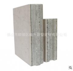 聚苯颗粒轻质隔墙板100*2440*610mm 建筑隔断轻质复合墙板厂家