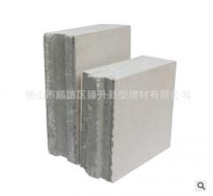 聚苯颗粒隔墙板厂家 复合夹心隔墙板 轻质复合隔墙板