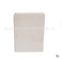 新型轻质外隔墙板 多功能复合墙板 聚苯颗粒夹芯防火轻质隔墙板