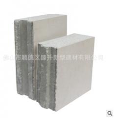 销轻质隔墙板 多种轻质水泥隔墙板 高强度轻质隔墙板