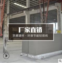 轻质砖厂家 隔热保温混凝土砌块砖 蒸压高精砖批发 10CM加气砖