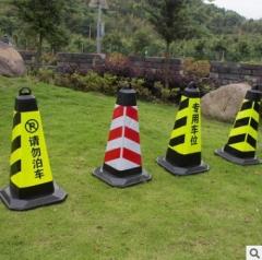 反光PVC橡胶路锥路障隔离墩方锥交通安全禁止停车雪糕桶筒警示柱