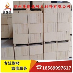 耐火材料新密厂家生产耐火保温材料定制加工粘土耐高温耐火材料