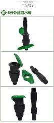 塑料取水器快速取水阀门草坪取水阀小区地面取水阀取水栓6分DN20